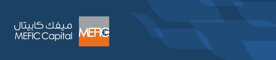 شركة الشرق الأوسط للإستثمار المالي (ميفك).  - الهيكل التنظيمي