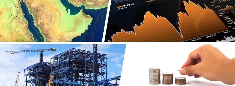 التوقعات الاقتصادية للمملكة العربية السعودية لعام 2018