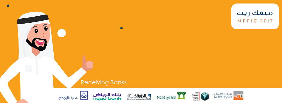 Subscribe to #MEFIC_REIT IPO today through one of the receiving banks