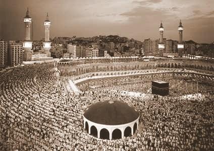 إجازة عيد الاضحى المبارك