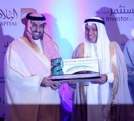 شاركت ميفك كابيتال للسنة الثانية على التوال في المنتدى السعودي للأوراق المالية