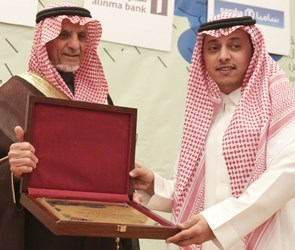 Disabled Children Association Honors MEFIC Capital