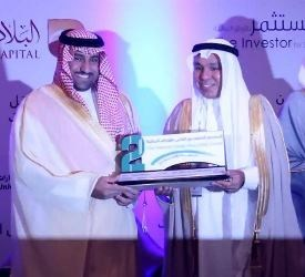 MEFIC Capital participated in the 2nd Saudi Securities Forum